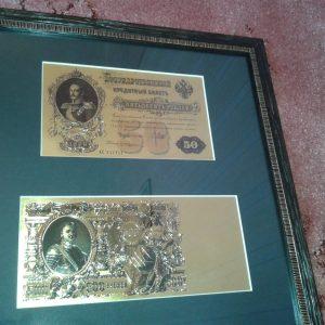 58021cc473701-cari-orosz1912-arany-bankjegy-szetttortenelmi-50-500-rubel