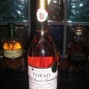 7123bd90-tokaji-aszu-esszencia-muzealis-bor-csucsbor-igenyesnek