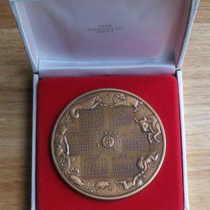 561d55d89aa10-nagy-asztrologia-erem-1974-szuletesnap-bronz-emlekerem
