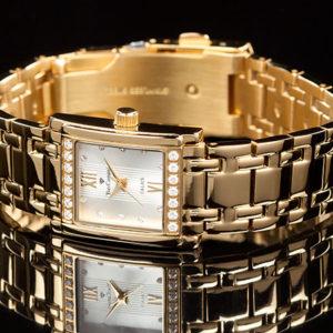 Aranyóra női ezüstlap